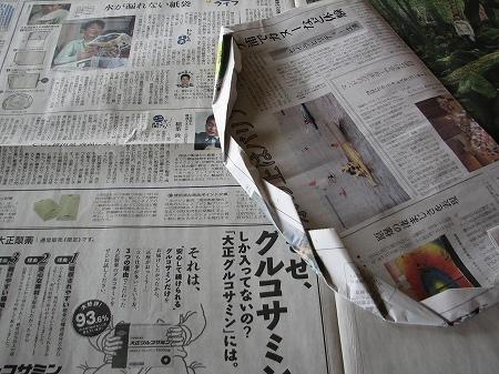 新聞紙活用