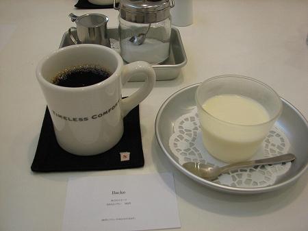 Cafe Backe