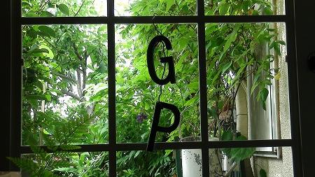 グリーンパラソル