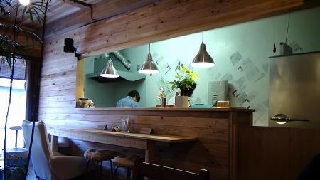 Cafe 玄 -GEN-