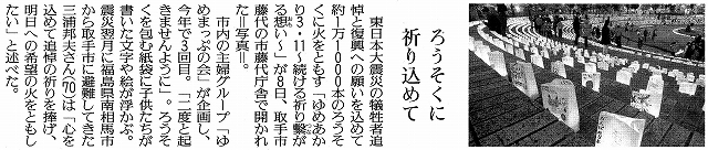 20140309_y