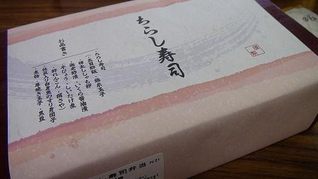 DSC08022