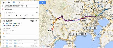 Baidu IME_2015-3-27_21-21-16