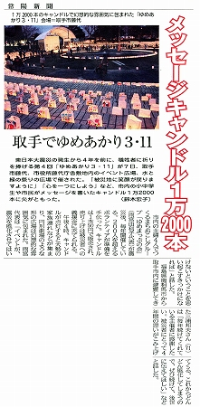 20150309_j