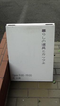 DSC01282