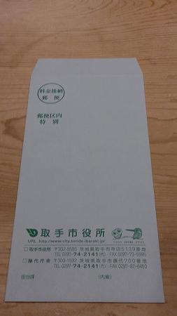 DSC_0870 (1)