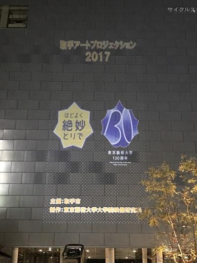 2017-12-01 20.29.33