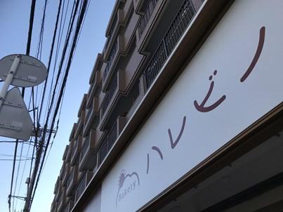 9-27あけぼの山 (32)