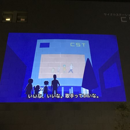 20180910IMG_8144