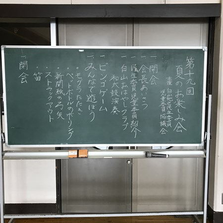 IMG_6174