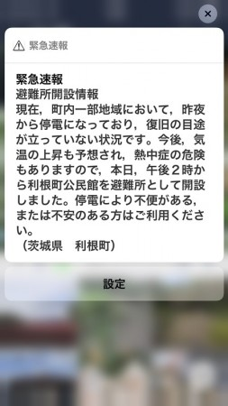 IMG_6778