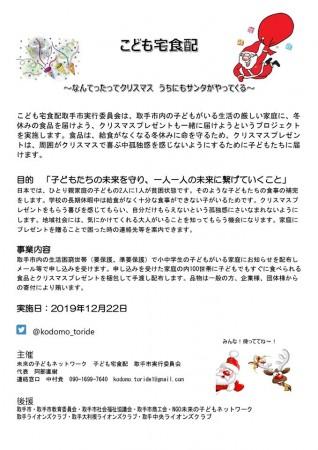 20191124-i中村貴0