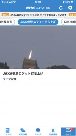 2020-01-09 17.01.01