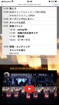 2020-01-27 22.58.36