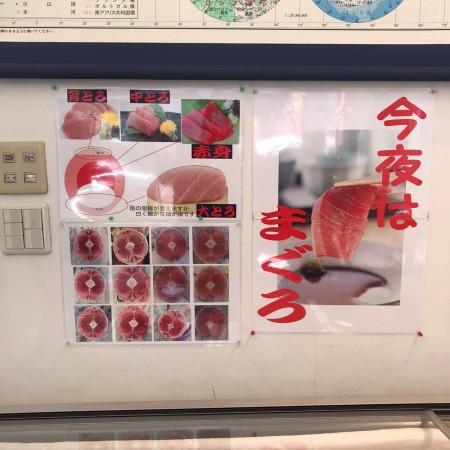 20200209松輪 城ケ島 三崎 🌸_200209_0032
